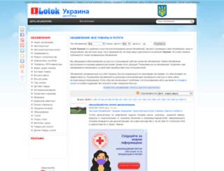 ilotok.com.ua screenshot