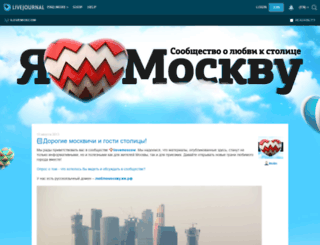 ilovemoscow.livejournal.com screenshot