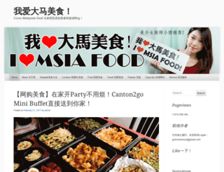 ilovemsiafood.wordpress.com screenshot