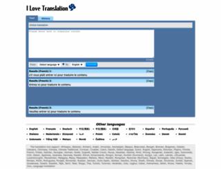 ilovetranslation.com screenshot