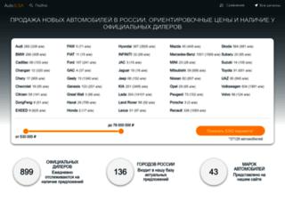 ilsa.ru screenshot