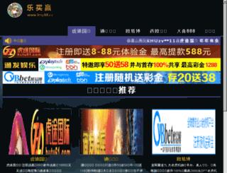 ilsolutionbd.com screenshot