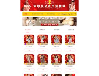 ilunwen.com screenshot