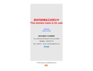 ilvdong.com screenshot