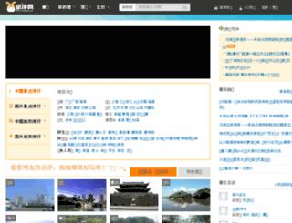ilvping.com screenshot