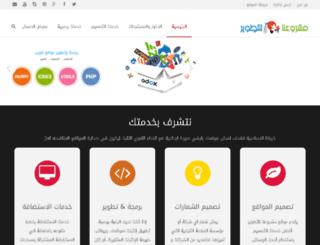 im.sconellil.com screenshot
