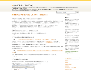 im0murasaki.cocolog-nifty.com screenshot