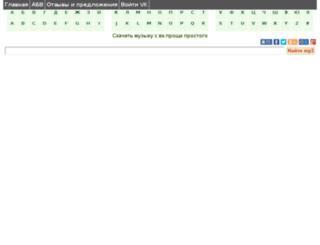 im1music.net screenshot