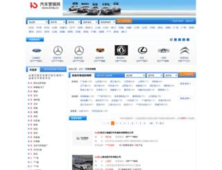 im4s.cn screenshot