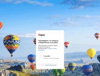 im8-tub-ru.yandex.net screenshot