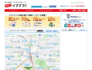 im9.lvdev.jp screenshot