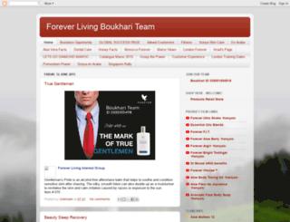 imadmarjboukhariteam.blogspot.co.uk screenshot