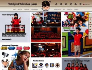 imaedu.com screenshot