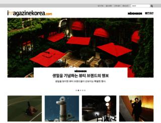 imagazinekorea.com screenshot