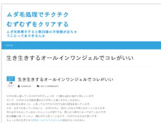 image-recovery-software.com screenshot
