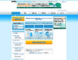 image.coocan.jp screenshot
