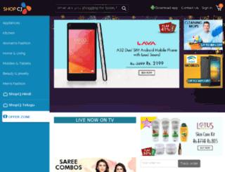 image.starcj.com screenshot