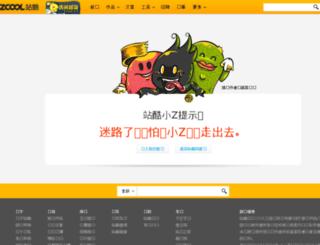 image.zcool.com.cn screenshot