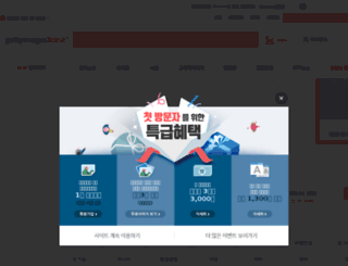 imagebit.co.kr screenshot