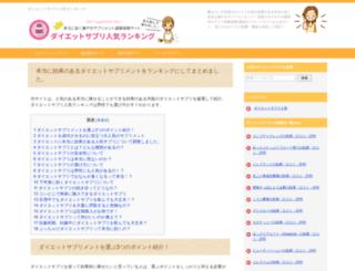 imagecows.com screenshot