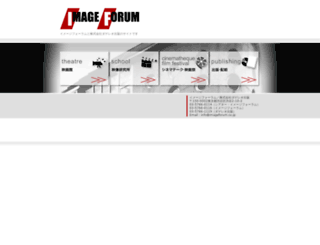 imageforum.co.jp screenshot