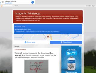 imageforwhatsapp.blogspot.in screenshot
