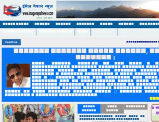 imagenepalnews.com screenshot