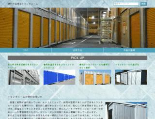imagenesparacelular.org screenshot