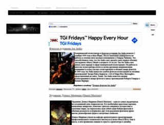 images-art.ru screenshot