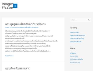 images-fr.com screenshot