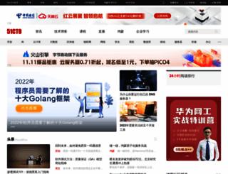 images.51cto.com screenshot