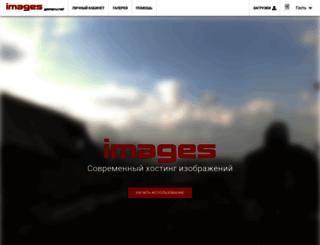 images.gameru.net screenshot