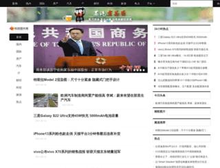 images.sanhaostreet.com screenshot