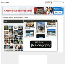 images1.fotop.net screenshot
