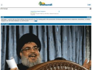 images3.naharnet.com screenshot