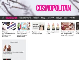 images5.cosmopolitan.ru screenshot
