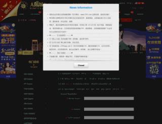 imagewa.com screenshot