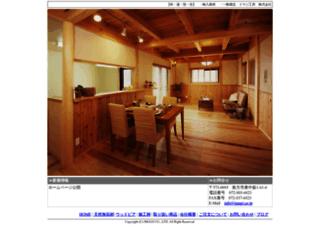 imagi.co.jp screenshot