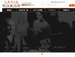 imagica-bs.com screenshot