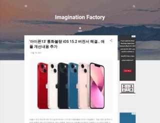 imagination--factory.blogspot.kr screenshot