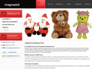 imaginedoll.com screenshot