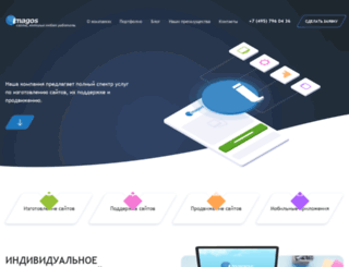 imagos.ru screenshot