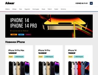 imagshop.ru screenshot
