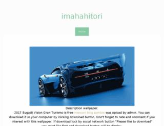 imahahitori.jimdo.com screenshot