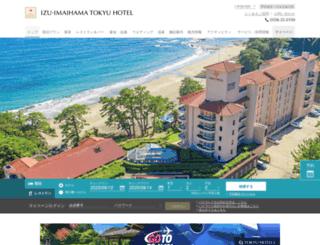 imaihama-h.tokyuhotels.co.jp screenshot