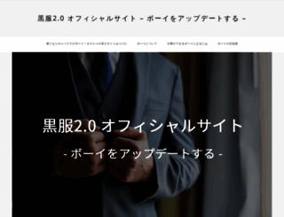 imaiyosuke.com screenshot