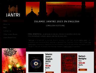 imamiajantari.com screenshot