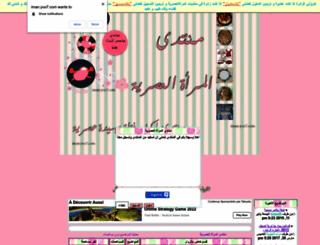 iman.yoo7.com screenshot