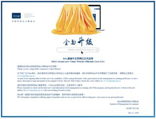 imanet.org.cn screenshot