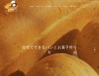 imapan.net screenshot